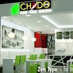 chado-inline-02_thumb.jpg