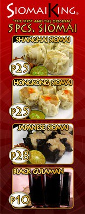 siomai-king-food