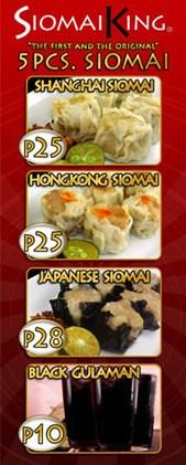 siomai-king-food