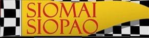 siomai-siopao-logo