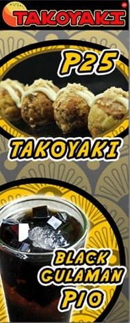 takoyaki-food