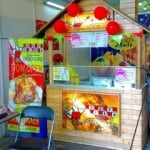 chickco-country-cart-8×6.JPG