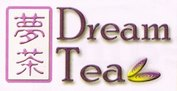 dream-tea-logo.jpg