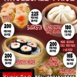 kung-pao-siomai-wholesale-price-8×6.jpg