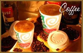 fiorgelato coffee