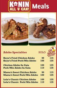 adobo-connection-menu01