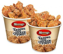 manang's-chicken-02