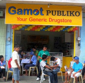 inventory system for gamot publiko drugstore