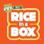 rice-in-a-box-logo
