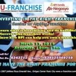 Franchise-Seminar-March-2014-300X250