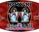 koyaki-logo