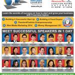 Entrepreneur_Success Summit_Poster