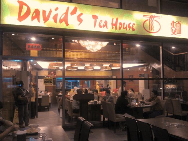 david's-tea-house-01