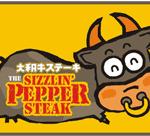 sizzlin-pepper-steak-logo