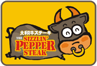 sizzlin-pepper-steak-logo