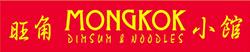 mongkok-logo
