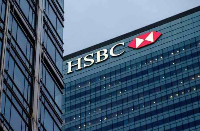 HSBC Debit Card