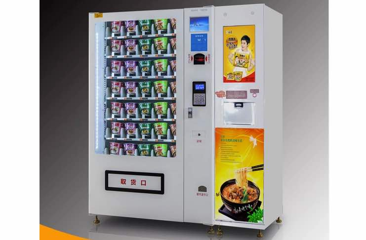 Snacks and drinks vending machine
